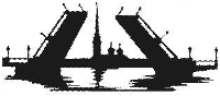http://www.atramat.ru/wp-content/uploads/saint_petersburg_drawbridges_logo_200x881.jpg